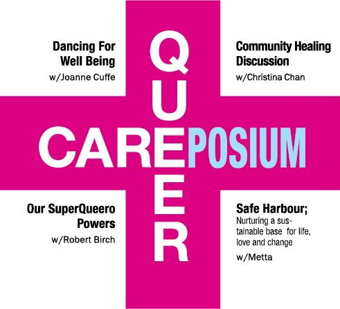 A pink cross with the word 'queer' vertically, and the word 'careposium' horizontally. The two words share the letter E in a cross shape.