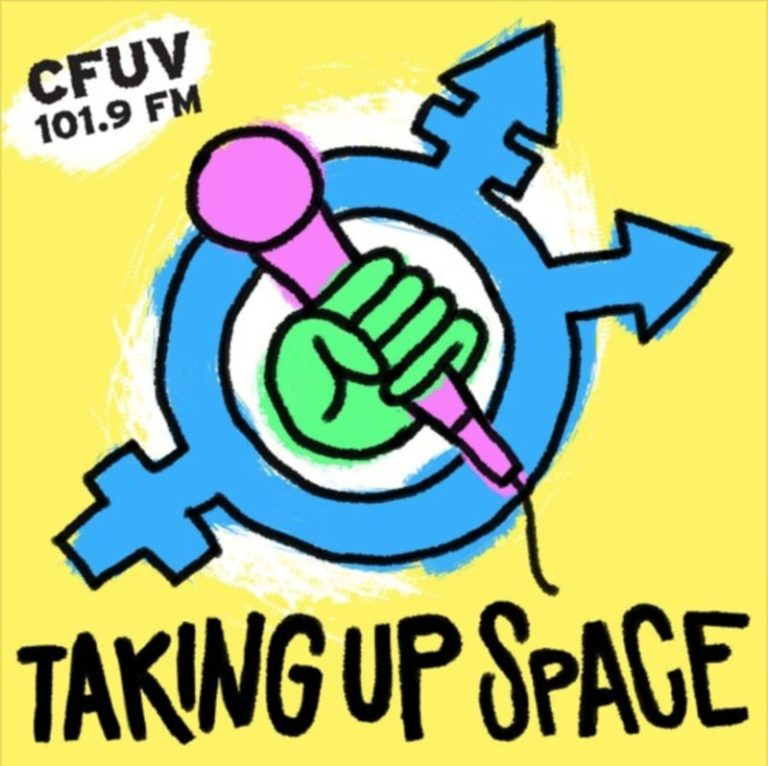 Media: Ambit on CFUV's 'Taking up space' A panel discussion of delightful proportions